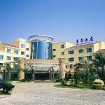 漳州华商酒店