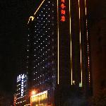 Photo de Yejin Business Hotel