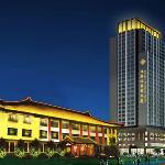 Jiangsu Yishiyuan Hotel