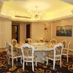 Photo of Jiangnan Jiadi Hotel