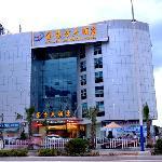 Bilde fra Golden Oriental Hotel