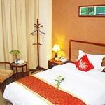 Nandu Buisiness Hotel