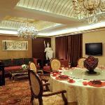 Foto de Wonderland Hotel