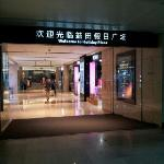 Yitian holiday Plaza