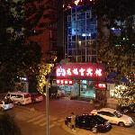 Long Fu Gong Hotel (Cuiwei)