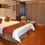 Wuyi Mountain Jingmin Glof Hotel