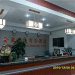 Foto de Jinxing Express Hotel