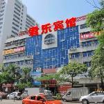 Junle Business Hostel (Shantou Dongxia)