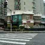 Babilun Hotel