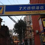 Foto de 7 Days Inn Beijing Ciyun Temple