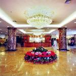 Foto de Tiangui International Hotel