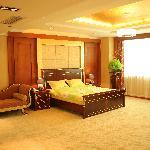 Wangyuna Hengji Hotel