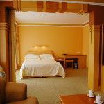 Xinyuan Hotel