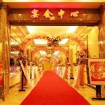Foto de Libo Resort