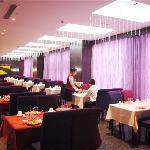 Photo of Xinkang International Hotel