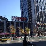 Foto de Yongzheng Business Hotel Beijing Suzhou Street