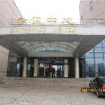 Qingdao Economic and Technical Development District Yingbin Hotel Foto