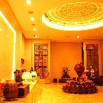 漢爵廣場大酒店