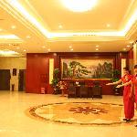 Photo of Jiahe International Hotel