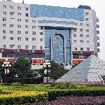 Photo of Shan Hu Hotel