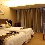 Jiaheng Lanting Hotel