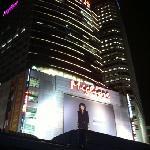 miglione 综合购物中心