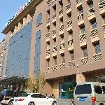 Jinjiang Inn Xi'an Xingfu Road Foto