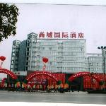 Shangcheng International Hotel