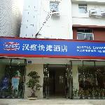Foto de Hanting Express Hotel Changsha Shuguang Road
