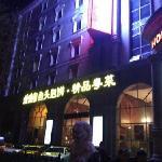 Zdjęcie Wangshun Ge (Dongzhimen)