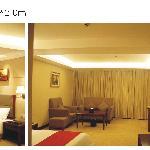 Jinhuayue International Hotel Foto