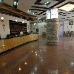Photo of Zhuangjin Hotel