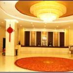 Photo de Jinyuan Hotel