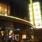 LinHai GuoMao Restaurant Restaurant