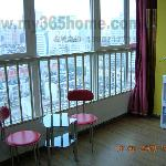 Photo de Tusheng Serviced Apartment