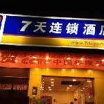 Foto de 7 Days Inn (Chongqing Jiefangbei)