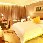 Photo of Gandian Hotel