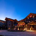 Sheraton Changbaishan Resort