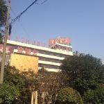 比较老的宁波饭店主楼