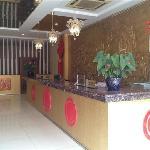 玉龍時尚大酒店