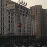 Photo of Qing Lan Plaza Hotel