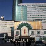 Photo of Jinan Railway Building Hotel