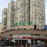 Foto de GreenTree Alliance Beijing Temple of Earth Hotel