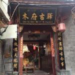 Photo of Lijiang Mufu Old Inn