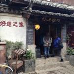 Gucheng Haoyun Hotel