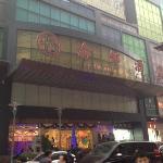 Foto de Yu Du Hotel