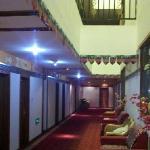 Photo of Jixuewotang Hotel