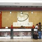 Photo of Yangguang Holiday Hotel