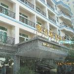 Photo of Fenghuang Shunlong Seaview Hotel