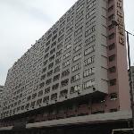 旺角维景酒店